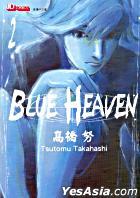 Blue Heaven (Vol.2)