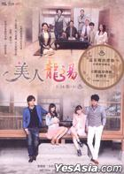 Spring Love (DVD) (End) (Taiwan Version)