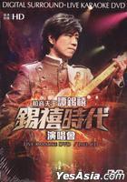 Tam Shek Hei Concert Live Karaoke (DVD+2CD)