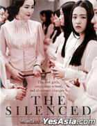 The Silenced (2015) (DVD) (Thailand Version)