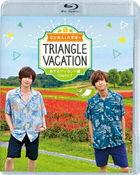 Someya Toshiyuki to Akazawa Tomoru no Triangle Vacation - Koisuru Island Hen Chapter 1 (Blu-ray) (Japan Version)