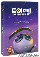 阿唐奇遇 (DVD) (韓國版)