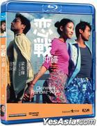 Okinawa Rendez-Vous (Blu-ray) (Hong Kong Version)