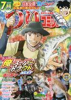 Tsuri Comic 06391-07 2020