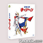 Casshan (Blu-ray) (3-Disc) (46th Anniversary) (Normal Edition) (Korea Version)