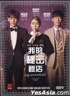 My Secret Hotel (2014) (DVD) (Ep.1-16) (End) (Multi-audio) (English Subtitled) (tvN TV Drama) (Singapore Version)