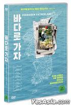Forbidden Fatherland (DVD) (Korea Version)