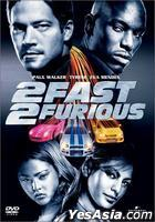 2 Fast 2 Furious (DVD) (Hong Kong Version)