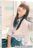 龍夢柔 寫真集 1st Photo Book『夢』