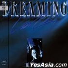 Dreaming (SHM-SACD) (Limited Edition)