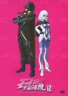 Moretsu Uchu Pirates (DVD) (Vol.12) (Japan Version)