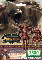 Xbox LIVE 3500 Microsoft Point Monster Hunter Online Version 2012 Fall 'New Monster 1' (日本版)