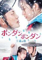 Splash Splash Love (DVD) (Japan Version)