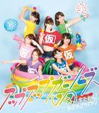 Summer Beam! / Up Up Typhoon (Japan Version)