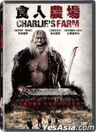 Charlie's Farm (2014) (DVD) (Taiwan Version)