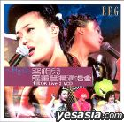 Joey Yung Live in Concert 2001 Karaoke VCD