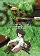 'Kino's Journey - the Beautiful World' Complete Blu-ray (Japan Version)