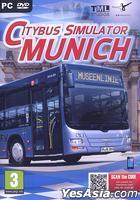Citybus Simulator Munich (英文版) (DVD 版)