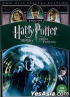 Harry Potter And The Order Of The Phoenix (DVD) (Special Edition) (Korea Version)