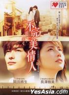 Beyond the Memories (DVD) (Taiwan Version)