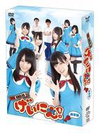 NMB48 Geinin! DVD Box (DVD) (Normal Edition) (Japan Version)