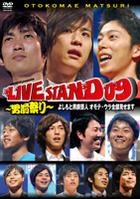 Yoshimoto Presents Live Stand 2009 - Otokomae Matsuri Yoshimoto Otokomae Geinin Omote Ura Zenbu Misemasu (DVD) (日本版)