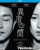 Inner Senses (2002) (Blu-ray) (Remastered Edition) (Special Limited Edition) (Hong Kong Version)