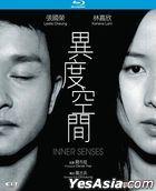异度空间 (2002) (Blu-ray) (修复版) (限量特别版) (香港版)