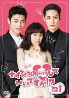 High School King of Savvy (DVD) (Box 1) (Japan Version)