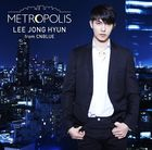 METROPOLIS (Normal Edition) (Japan Version)