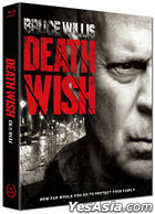 Death Wish (Blu-ray) (Lenticular Full Slip Numbering Limited Edition) (Korea Version)