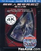 The Amazing Spider-Man 2: Rise of Electro (2014) (3D + 2D Blu-ray) (2-Disc Steelbook Limited Edition) (Taiwan Version)
