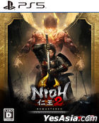 Nioh 2 Remastered Complete Edition (Japan Version)