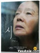 Poetry (Blu-ray) (Korea Version)