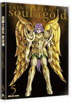 Saint Seiya - Soul of Gold - 5 (DVD) (First Press Limited Edition)(Japan Version)