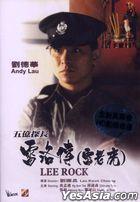 Lee Rock (1991) (DVD) (Digitally Remastered) (Hong Kong Version)