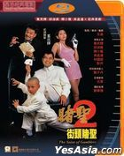 The Saint of Gamblers (1995) (Blu-ray) (Hong Kong Version)