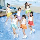 Itazura Taiyou (SINGLE+DVD)(Japan Version)