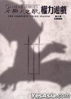 Game Of Thrones (DVD) (Season 3) (Taiwan Version)