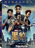 Black Panther (2018) (DVD) (Taiwan Version)