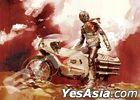 Kamen Rider Series : Yoshihito Sugahara Works Spirit (Jigsaw Puzzle 500 Pieces) (500-351)
