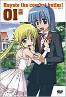 Hayate no Gotoku! (DVD) (Vol.1) (Japan Version)