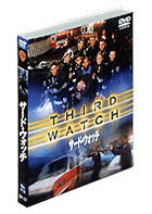 THIRD WATCH Set 2 (Limited Edition) (Japan Version)