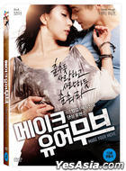 Make Your Move (DVD) (Korea Version)
