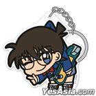 Detective Conan : Conan Edogawa Acrylic Tsumamare Key Holder