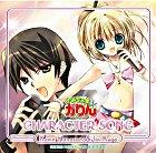 Kamichama Karin Character Song 1 (Japan Version)