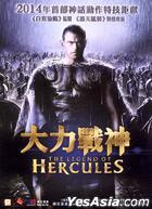 The Legend of Hercules (2014) (DVD) (Hong Kong Version)