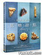 Qing Shuang Zhan Xin De Di Tang Tian Dian : Gang Gang Hao , Zui Hao ! Gan Shou Bu Tian Ni De Jing Qi , Qia Dao Hao Chu Cai Shi Zhen Mei Wei