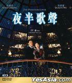 夜半歌聲 (1995) (Blu-ray) (香港版)