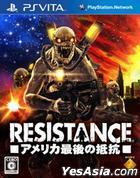 Resistance Burning Skies (Japan Version)